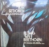 Trio No. 6 For Piano, Violin And Cello In E Flat Major, Op. 70 No. 2 - Beethoven