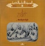 Abdelkrim Rais