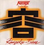 Kaizoku-Ban - Accept