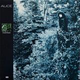 Park Hotel - Alice