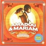 Dimanche à Bamako - Amadou & Mariam