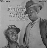 Amos 'N Andy