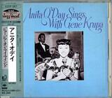 Anita O'Day Sings With Gene Krupa = ジョージア・オン・マイ・マインド - Anita O'Day