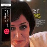 Trav'lin' Light - Anita O'Day