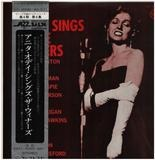 Sings the Winners - Anita O'Day