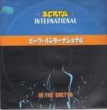 In The Ghetto - Beats International