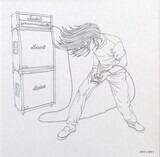 Ghettochip Malfunction - Beck