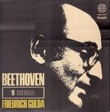 Sonate Nr. 21 C-dur op. 53 / Nr. 26 Es-dur op. 81 / Nr. 13 Es-dur op. 27 - Beethoven - Gulda