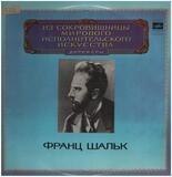 Leonore Overture No.3, Symphony No.8 - Beethoven
