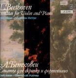 Violin Sonatas 'Spring' & No. 4 In A Minor - Beethoven