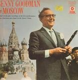Benny Goodman In Moscow - Benny Goodman And His Orchestra