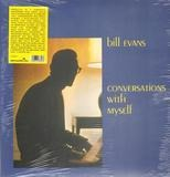 Conversations with Myself - Bill Evans