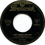 Don't Knock The Rock / Choo Choo Ch'Boogie - Bill Haley and His Comets