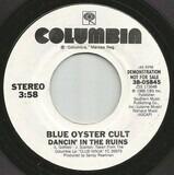 Dancin' In The Ruins - Blue Öyster Cult