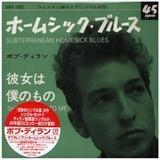 Subterranean Homesick Blues - Bob Dylan