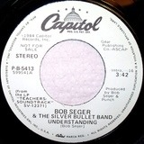 Understanding - Bob Seger And The Silver Bullet Band