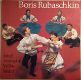 Boris Rubaschkin