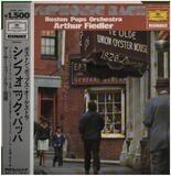 Symphonic Bach - Boston Pops Orchestra, Arthur Fiedler