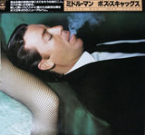Middle Man - Boz Scaggs