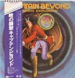 Dawn Explosion - Captain Beyond