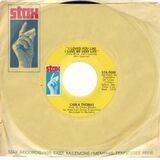 I Loved You Like I Love My Very Life / Hi De Ho (That Old Sweet Roll) - Carla Thomas