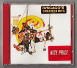 Chicago's Greatest Hits - Chicago