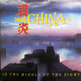 In The Middle Of The Night - China