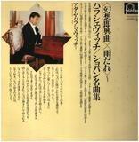 Fantaisie-Impromptu - Harasiewicz Plays Chopin - Chopin