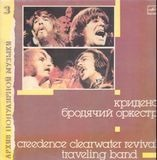 Traveling Band - Creedence Clearwater Revival