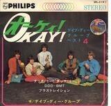 Okay! EP - Dave Dee, Dozy, Beaky, Mick & Tich