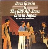 Live In Japan with SG Sadao Watanabe - Dave Grusin & The GRP AllStars