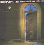 The House of Blue Light - Deep Purple