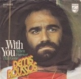 With You - Demis Roussos