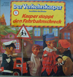 Der Hamburger Polizeikasper