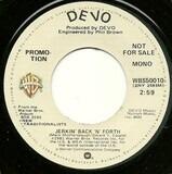 Jerkin' Back 'N' Forth - Devo