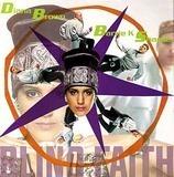 Blind Faith - Diana Brown & Barrie K Sharpe