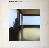 Amigapressung (DDR) - Dire Straits