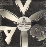 Shake That (Ass Baby) - DJ Kurupt
