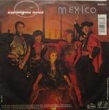 Mexico / Rund Um Die Welt - Dschinghis Khan