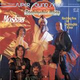 Moskau / Rocking Son Of Dschinghis Khan - Dschinghis Khan