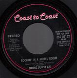 Rockin' In A Motel Room - Duke Jupiter