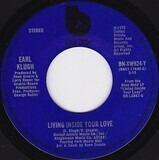 Living Inside Your Love / Kiko - Earl Klugh