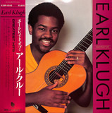 Portrait Of Earl Klugh Greatest Hits - Earl Klugh