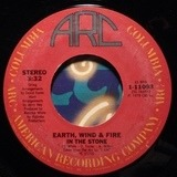 In The Stone - Earth, Wind & Fire