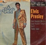 A Touch Of Gold EP - Elvis Presley