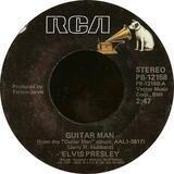 Guitar Man - Elvis Presley