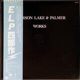 Works (Volume 1) - Emerson, Lake & Palmer