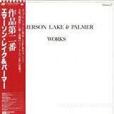 Works Volume 2 - Emerson, Lake & Palmer