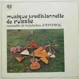 Ensemble De Balalaïkas ZAPOROG