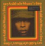 Mama's Gun - Erykah Badu